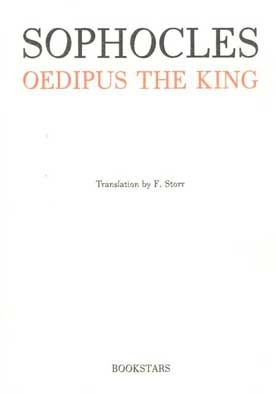 Sophocles - Oidipus the King