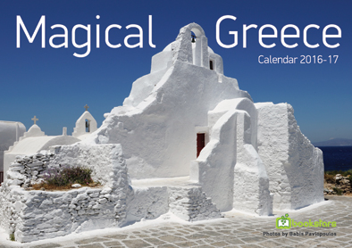 Calendar 2016-17 Magical Greece (A4 Landscape Wall calendar)