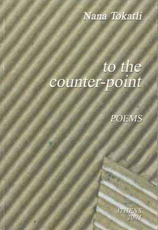 To The Counter-Point - [Used]