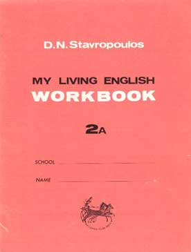My Living English Workbook - [Used]