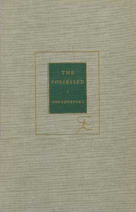 The Possessed  - [Used]