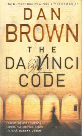 The Da Vinci Code - [Used]