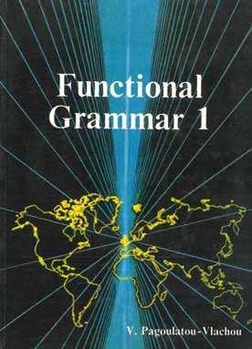Functional Grammar 1 - [Used]