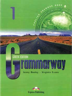 Grammarway 1 Greek Edition - [Used]