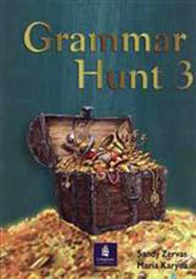 Treasure Hunt 3 Grammar