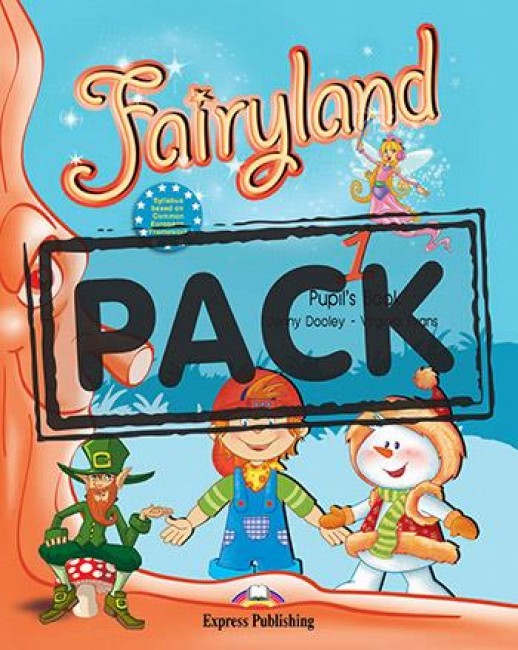 Fairyland 1 Power Pack (Students+Activity+ebook+audio+dvd)