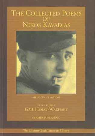 The Collected Poems of Nikos Kavadias [English]
