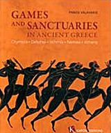 Games and Sanctuaries in Ancient Greece