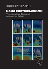 Homo Photographicus