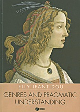 Genres and Pragmatic Understanding