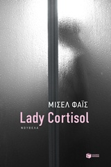 Lady Cortisol