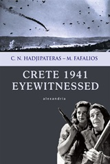 Crete 1941 Eyewitnessed