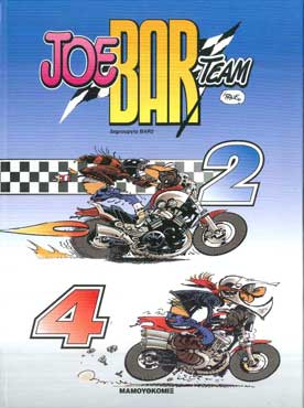 Joe Bar Team 2-4 τ.2