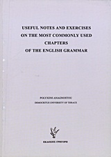 Useful Notes and Exercises on the Most Commonly Used Chapters of the English Grammar