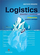 Logistics Management and Engineering