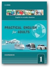 Practical English for Adults 1 Coursebook & Practical English Phrase Book
