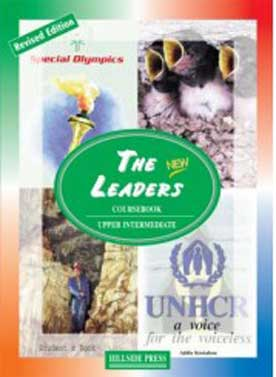 The New Leaders Coursebook