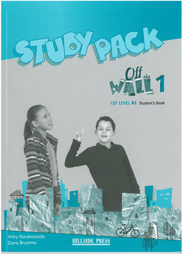 Off The Wall 1 Study Pack (companion)