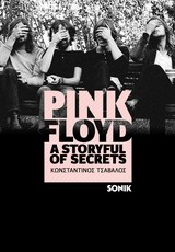 Pink Floyd: A storyful of secrets