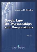 Greek Law on Partnerships and Corporations