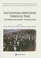 Macedonian Identities Through Time