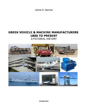 Greek Vehicle & Machine Manufacturers 1800 to Present: A Pictorial History