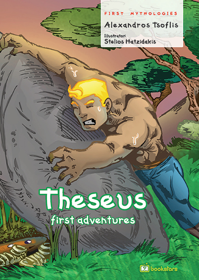 Theseus - First adventures