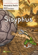 Sisyphos (English)