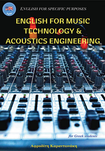 English for Music Technology & Acoustics Engineering