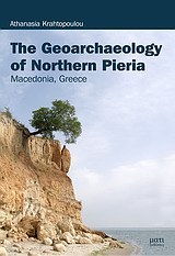 The Geoarchaeology of Northern Pieria