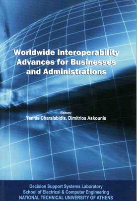 Worldwide Interoperability Advances for Business