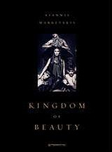 Kingdom of Beauty