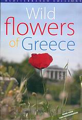 Wild Flowers of Greece